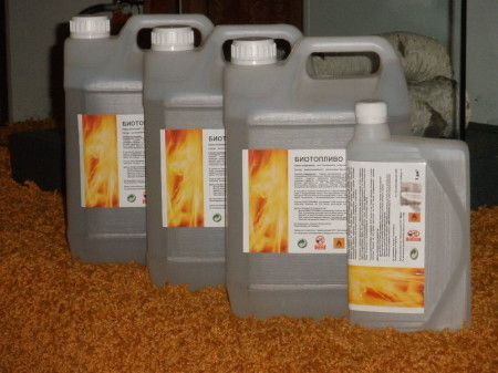 Биотопливо для камина в канистрах