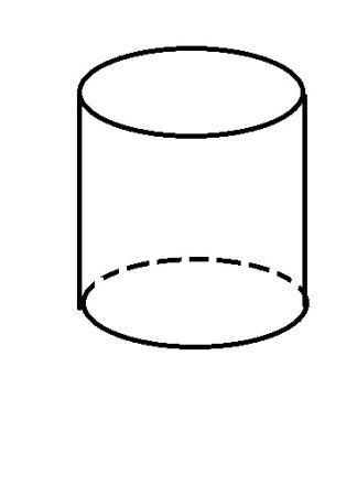 Сборка топливника