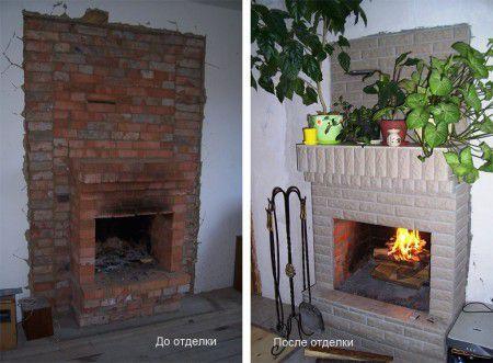 Фото - камин до отделки и камин после отделки