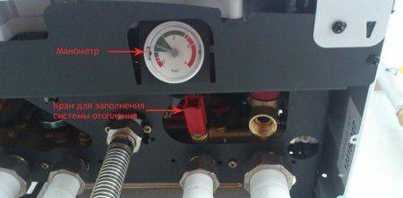 Режим горячего водоснабжения (ГВС)