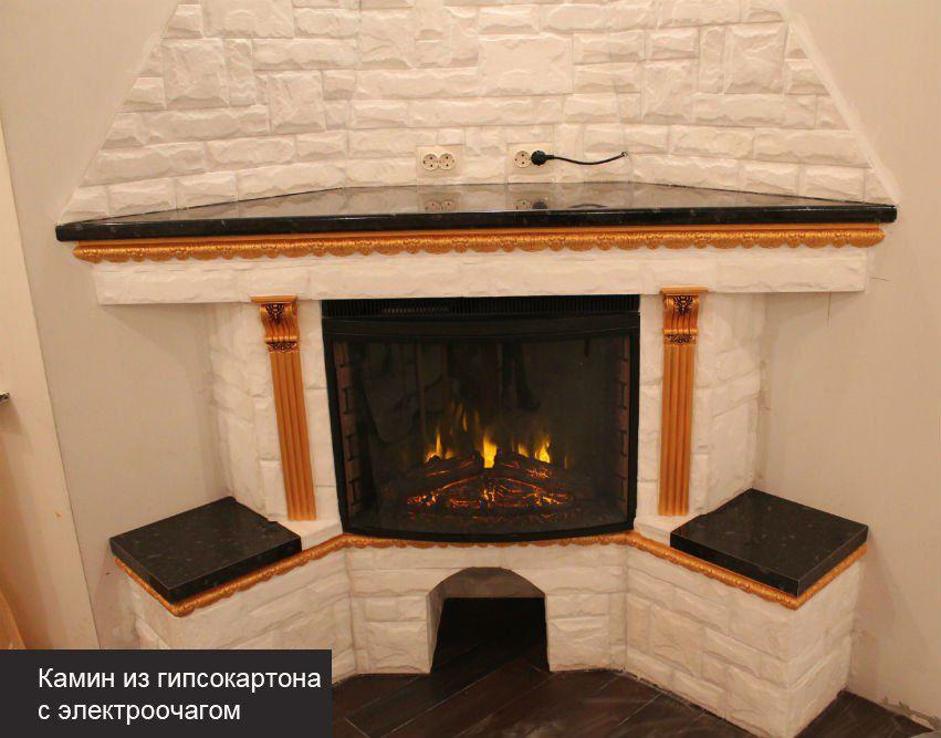 Камин декоративный из гипсокартона