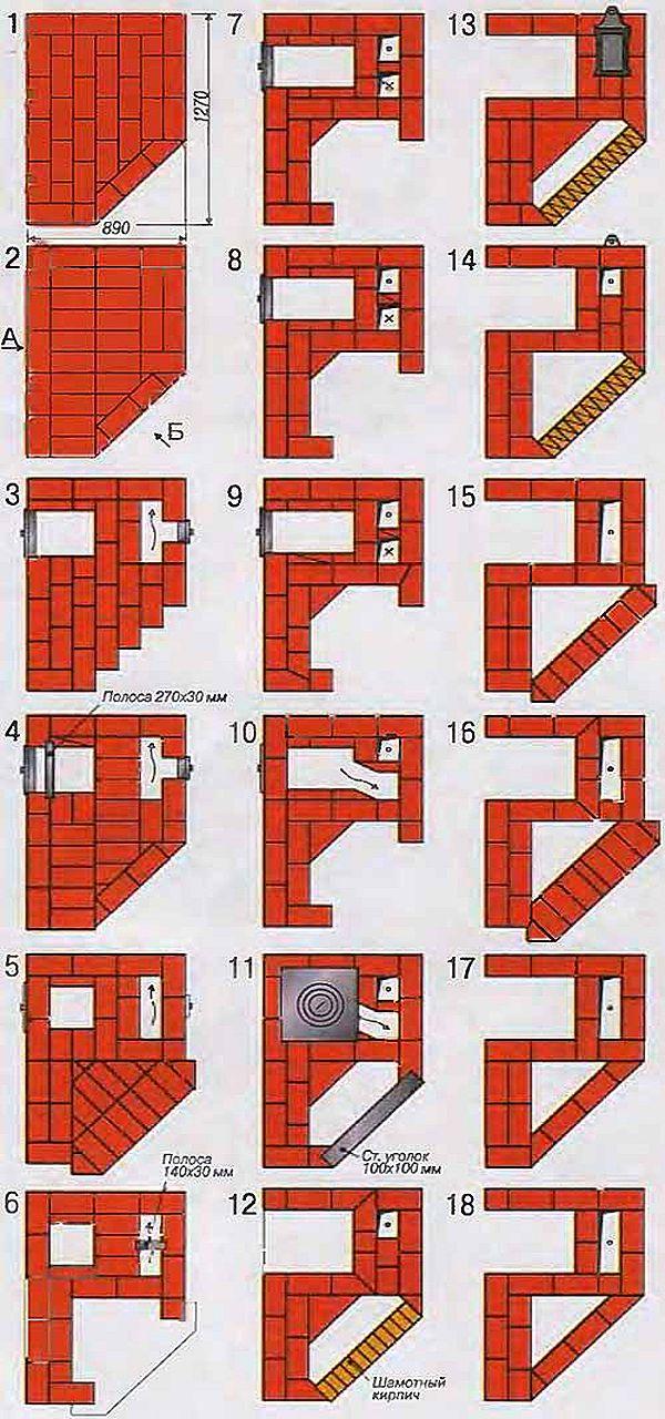 Порядовка печи-камина: ряды с 1 по 18