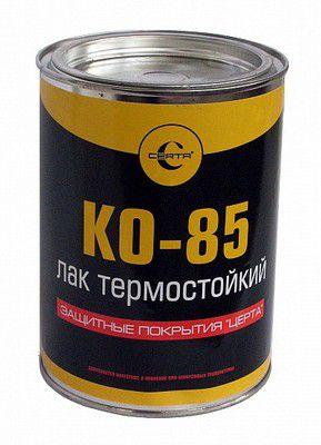 Лак КО-85 - наиболее популярный
