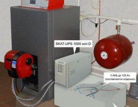 ИБП для котлов отопления