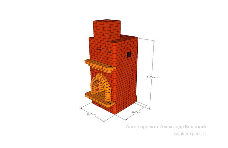 Проект печи-камина № 314 вид 9