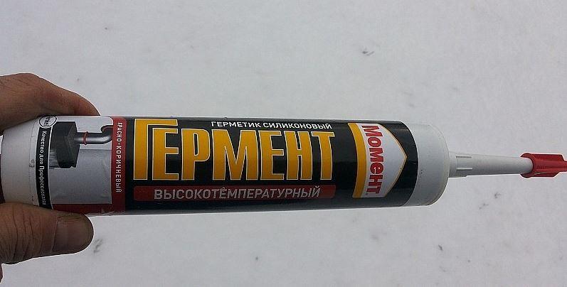 Гермент - момент