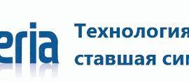 Газовые котлы «Сиберия»: виды, особенности, достоинства, недостатки