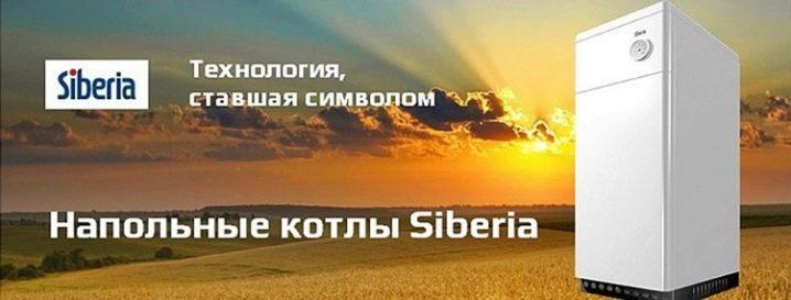 Siberia 11К