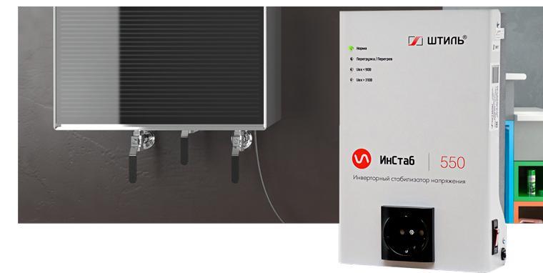 Многие производители отопительного оборудования могут отказать в гарантии без наличия в системе отопления стабилизатора напряжения
