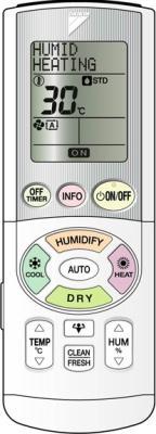 С помощью пульта управления можно включить режим обогрева