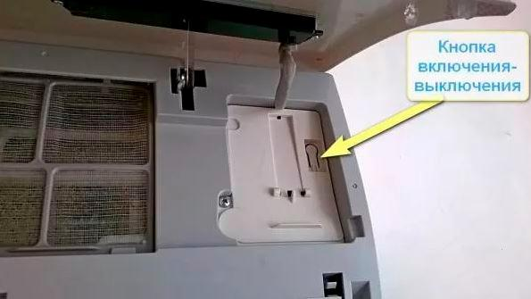 Переключение на тепло без пульта