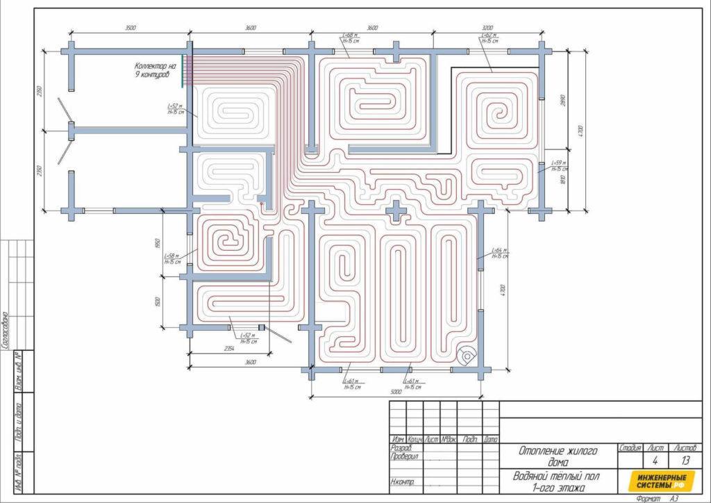 Проектирование системы теплого пола
